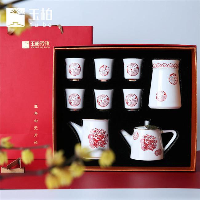 旺事如意茶具九件套(红)