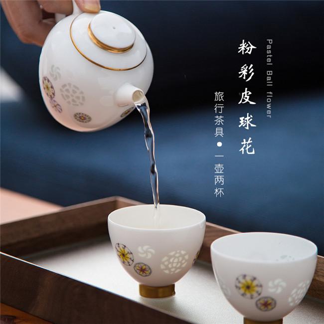 粉彩皮球花一壶两杯茶具